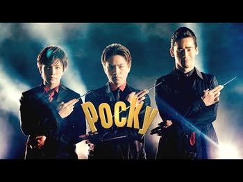 ポッキーCM②.png