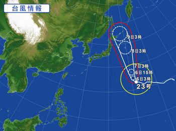 台風23号、進路予想.png